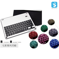 Extra Slim Backup Light Bluetooth Keyboard for iPad Pro 9.7