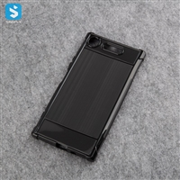 Brushed TPU Case for SONY Xperia XZ1