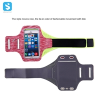 5.5inch Colorful Lycra PVC Armband
