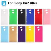 Soft Touch PC Case for Sony Xperia XA2 Ultra