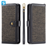 TPU PU cloth detachable 2 in 1 phone case for Samsung Galaxy S9plus