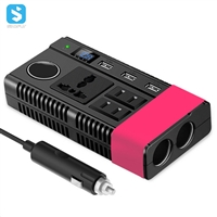 Inverter with USB intelligent voice version