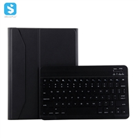 ABS Wire-drawing panel backlight keyboard PC case for ipad pro 11