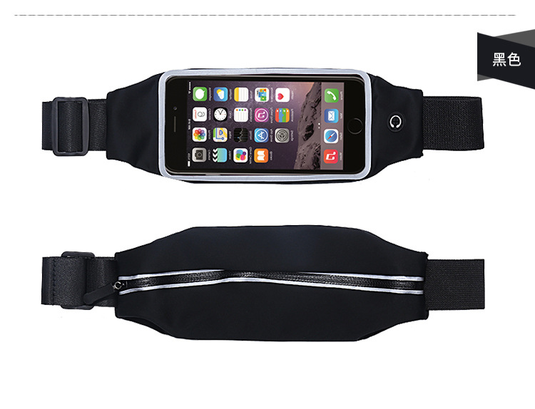 waist bag for iphone 6 7