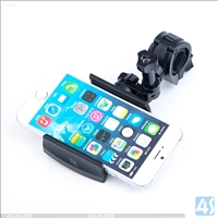 Universal Mobile Phone Support for Bicycle
