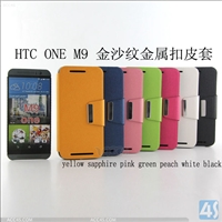 Magnetic flip pu leather case cover for HTC ONE M9