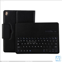 PU Leather Bluetooth Keyboard for iPad Pro 9.7