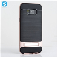 Brushed TPU Kickstand Case for Samsung Galaxy S8