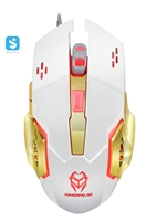 Wired Game Mouse