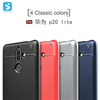 Litchi Pattern TPU Case for Huawei P20 Lite
