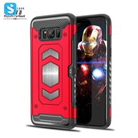 Armor phone case for Samsung Galaxy S8